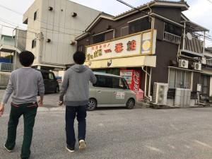 瀬戸にあるラーメン屋「サッポロ一番館」に行ってきた!【出前可能】
