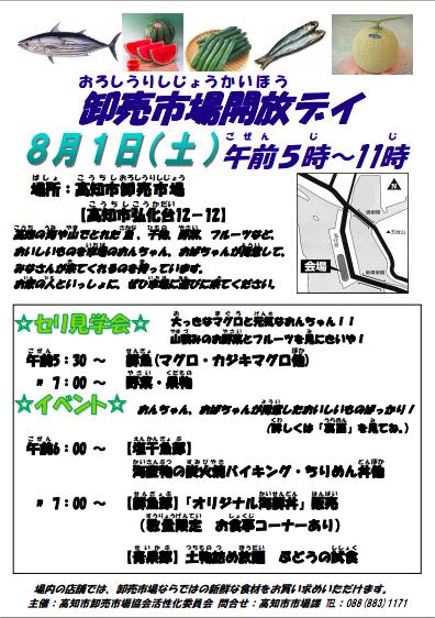 スクリーンショット 2015-07-30 1.09.42