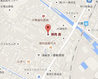 焼肉_貴_-_Google_マップ