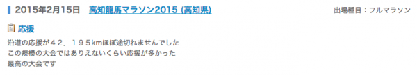 スクリーンショット 2015-09-20 0.23.07