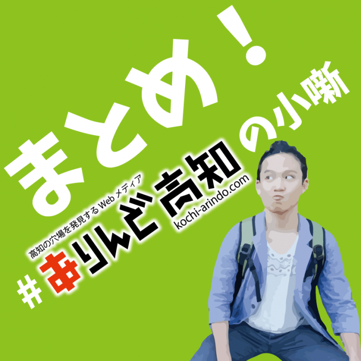 twitterまとめ-01