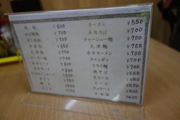 DSC02658