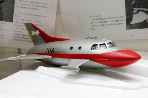 okushimanto-270
