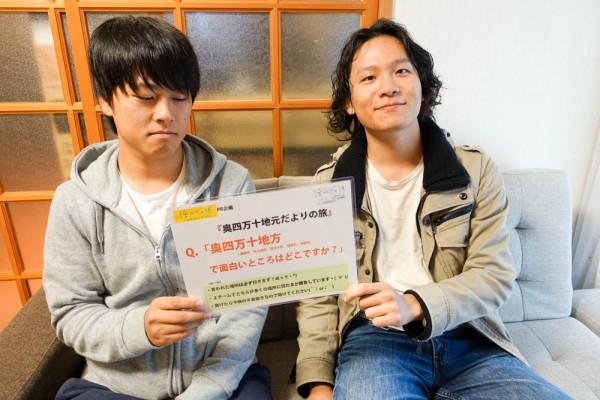 okushimanto-38