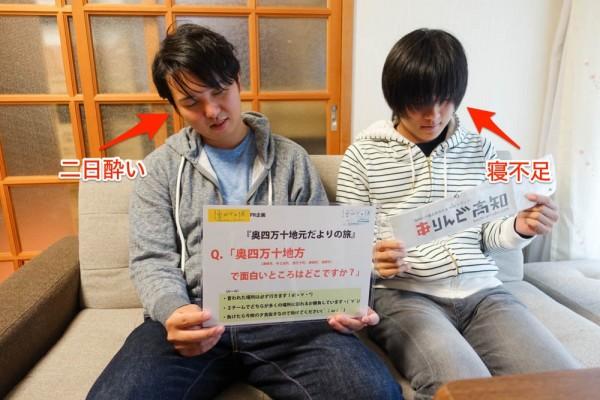 okushimanto-39