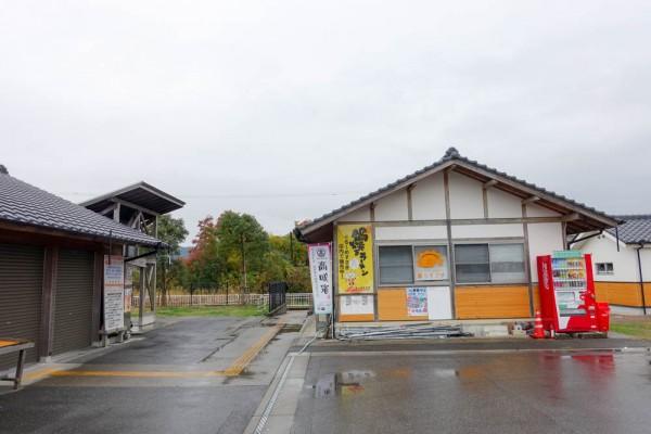 okushimanto-42