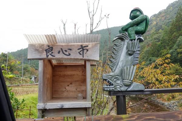 okushimanto-447