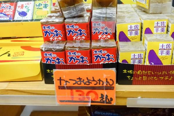 okushimanto-500