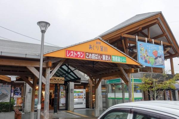 okushimanto-514