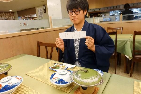 okushimanto-550