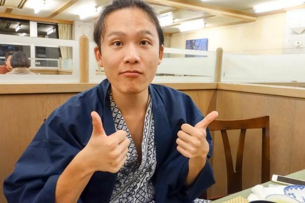okushimanto-577