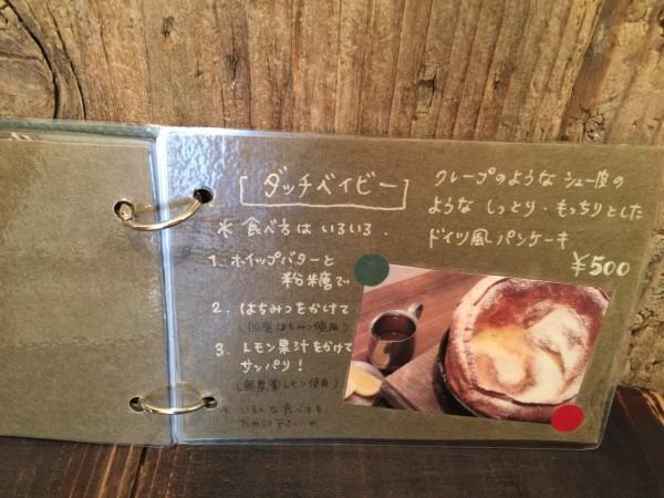 カフェ オリーブ_4871