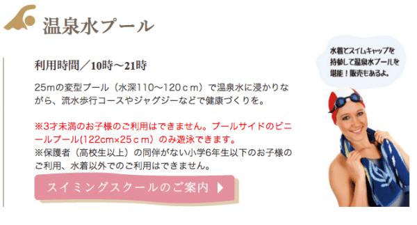 スクリーンショット 2016-01-10 16.50.15