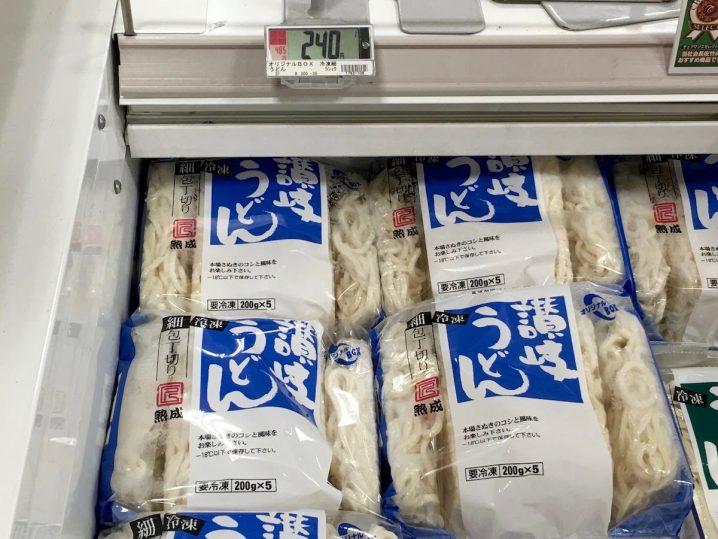 香川 スーパー うどん1