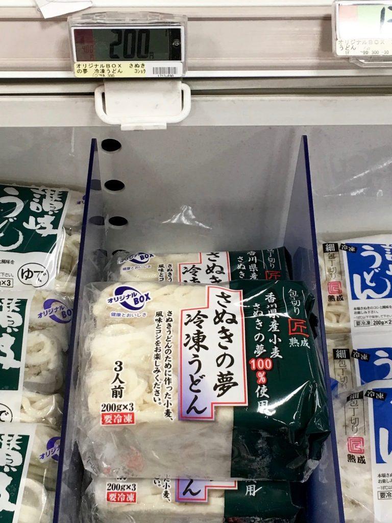 香川 スーパー うどん4