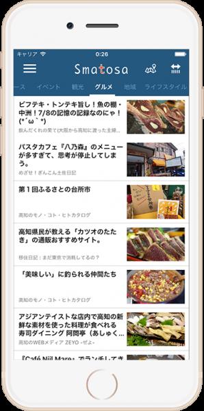 lp-site-iphone-mockup01