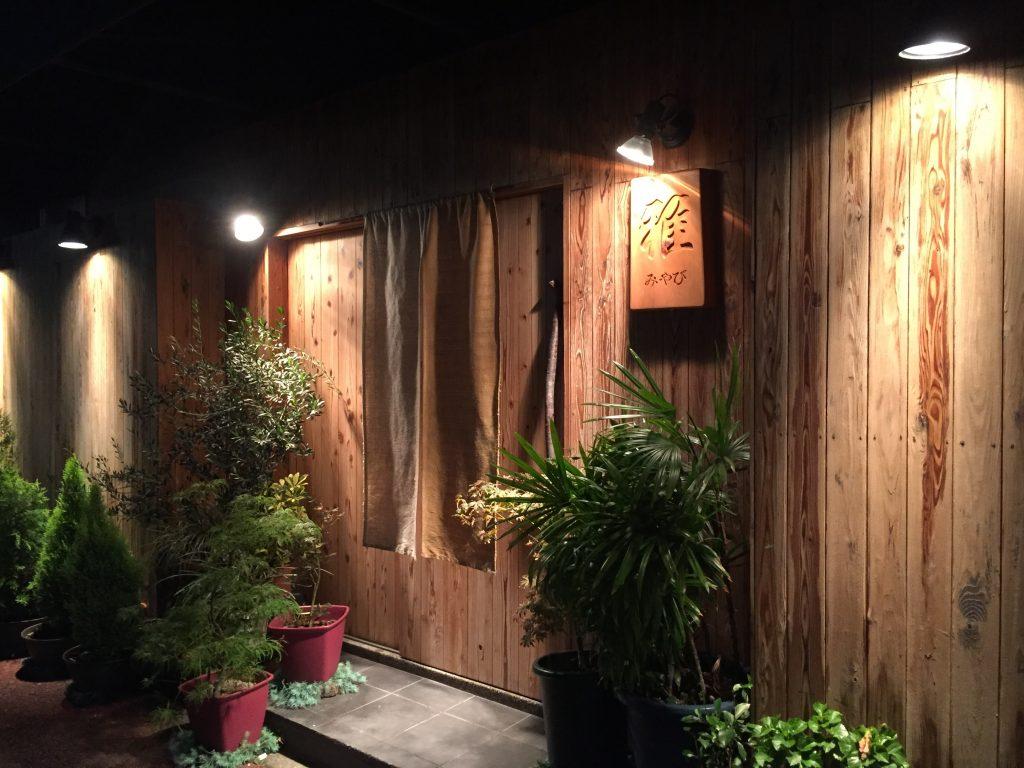 高知駅西に位置する居酒屋「食屋 雅(みやび)」の料理が絶品!【個室あり】