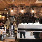 モーテ桂浜にあるお洒落なカフェ「TERRACE COFFEE 01(テラスコーヒー ゼロワン)」で分厚いパンケーキを食べて来た!