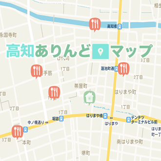 ありんどまっぷデモ330