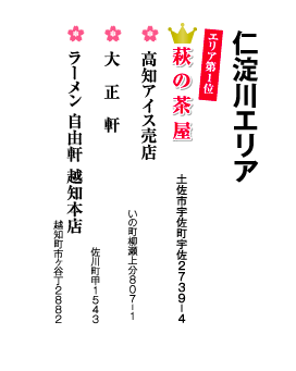 スクリーンショット 2015-04-20 23.39.14