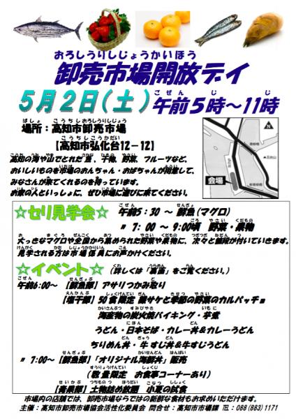 スクリーンショット 2015-04-30 23.01.59