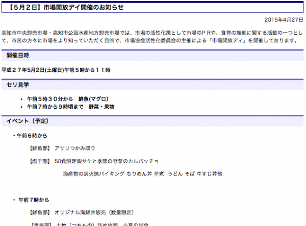 スクリーンショット 2015-04-30 22.33.13