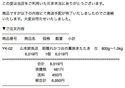 スクリーンショット 2015-05-27 13.54.54
