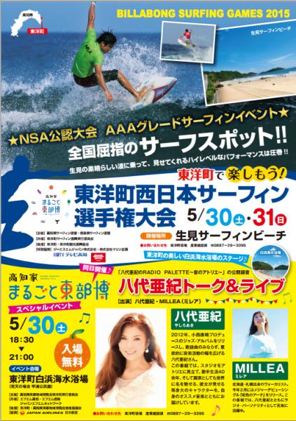 スクリーンショット 2015-05-27 22.38.48
