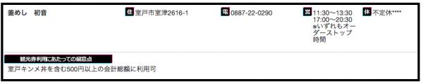 スクリーンショット 2015-05-25 18.53.23