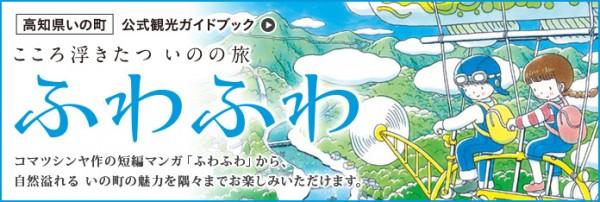 bnr_guidebook