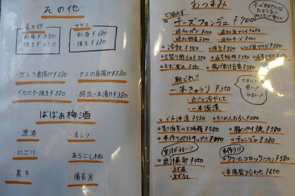 DSC04473