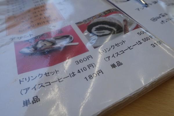 DSC05026