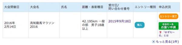 スクリーンショット 2015-09-19 23.16.39