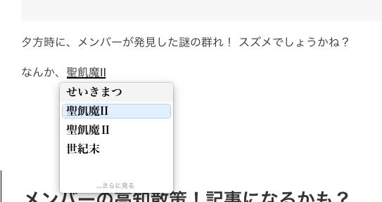 スクリーンショット 2015-10-31 18.04.24