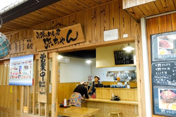 okushimanto-158