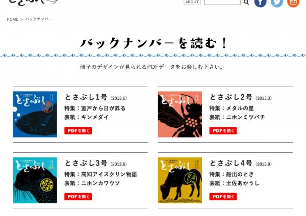 スクリーンショット 2015-12-13 22.50.37