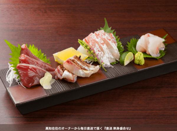 高知在住のオーナーから毎日直送で届く『直送 刺身盛合せ』___TOSAMON魚類BENBEN___恵比寿_代官山___ヒトサラ