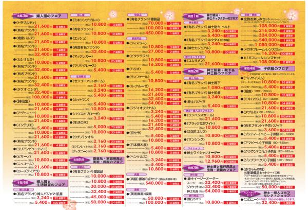 スクリーンショット 2015-12-29 16.57.34