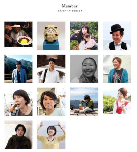 スクリーンショット 2015-12-13 22.15.12