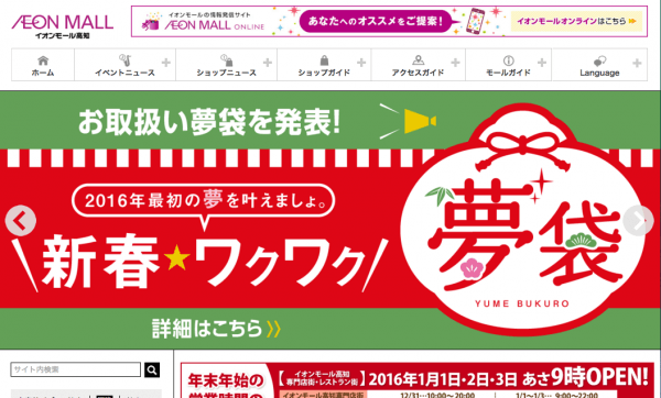 スクリーンショット 2015-12-23 0.58.18