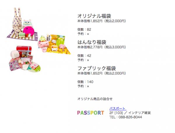 スクリーンショット 2015-12-23 1.03.37