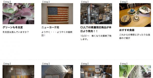 スクリーンショット 2015-12-23 1.24.59