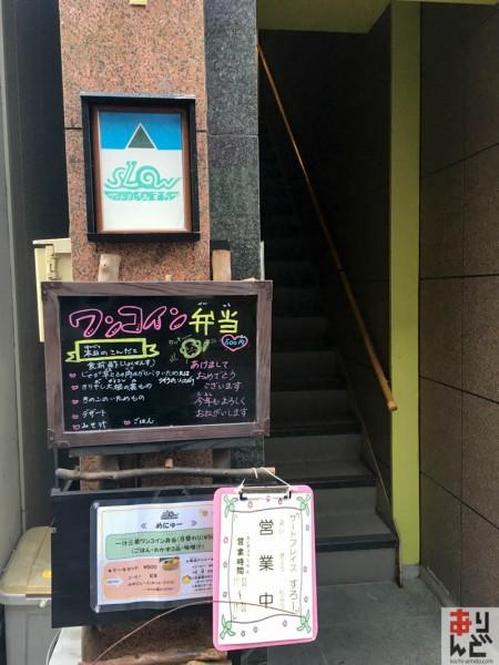20160112-写真 2016-01-10 13 13 46