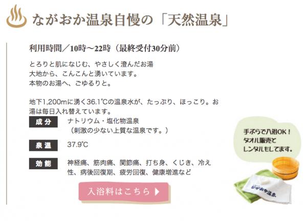 スクリーンショット 2016-01-10 16.49.58