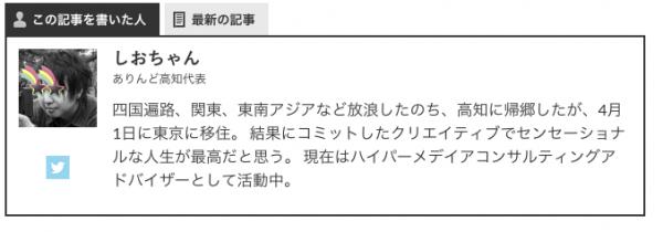 スクリーンショット 2016-04-01 17.01.01