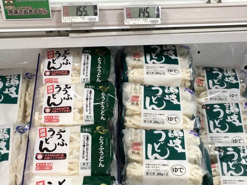 香川 スーパー うどん3