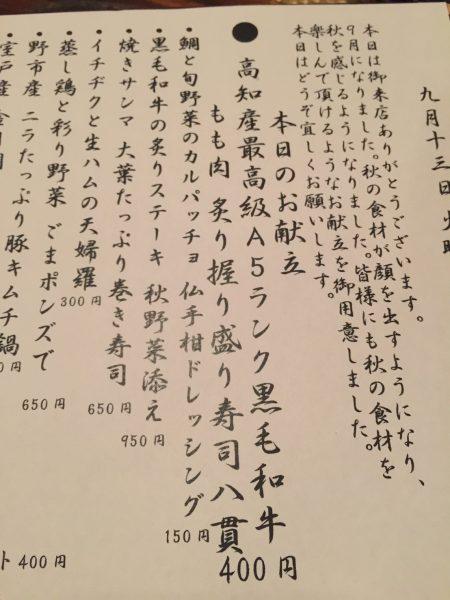 20160914_4617
