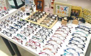 高知で子どもメガネを販売しているミナミメガネ
