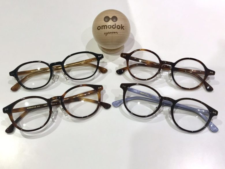 オモドック子供用メガネ