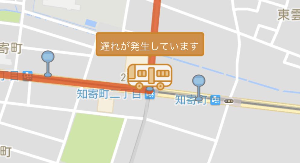 こっち バス